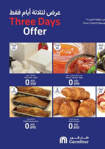Kuwait Carrefour offers in D4D Online. Three Days Offer. . Till 9th February