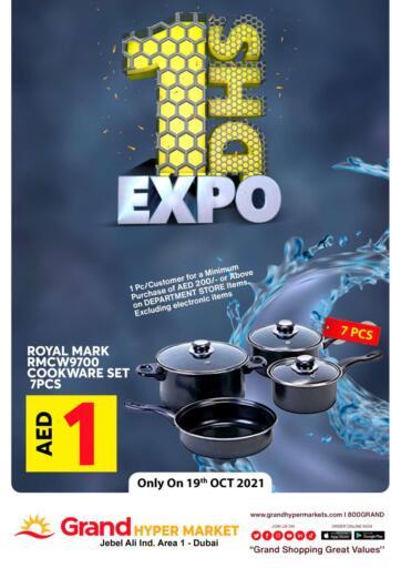 UAE - Dubai Grand Hyper Market offers in D4D Online. Jebel Ali, Dubai. . Only On 19th October