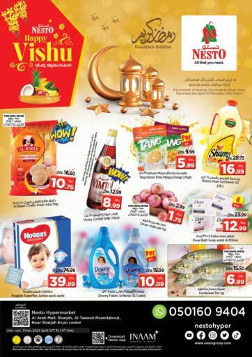UAE - Sharjah / Ajman Nesto Hypermarket offers in D4D Online. Al Arab Mall, Sharjah. . Till 14th April