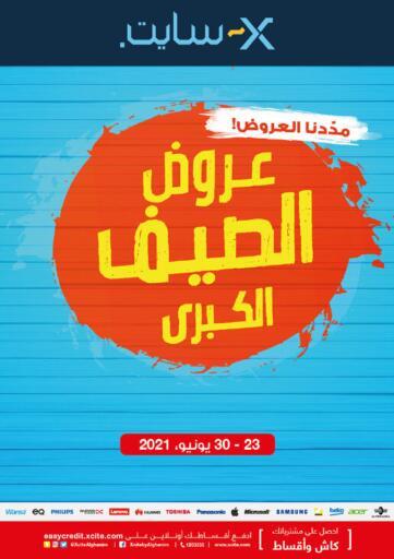 Kuwait X-Cite offers in D4D Online. Super Summer Deals. . Till 30th June