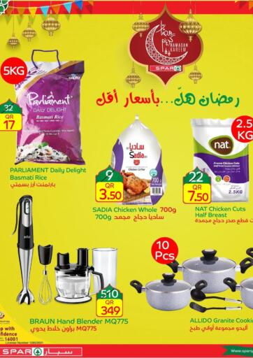 Qatar - Al Khor SPAR offers in D4D Online. SPAR RAMADAN DEALS!. SPAR RAMADAN DEALS! Offers Are Available At SPAR. Get Your Favourite Products at Exclusive Prices. Offers  Are Valid  Until Stock Last  .. Grab It Now! Enjoy Shopping!!!. Until Stock Last