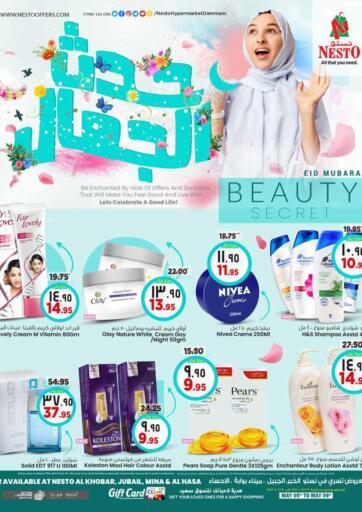 KSA, Saudi Arabia, Saudi - Jubail Nesto offers in D4D Online. Beauty Secret. . Till 09th May
