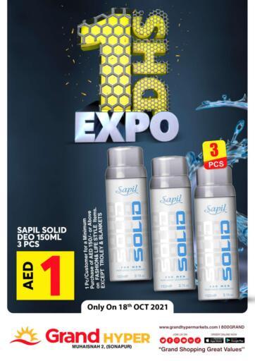 UAE - Dubai Grand Hyper Market offers in D4D Online. Muhaisnah 2, Dubai. . Till 20th October