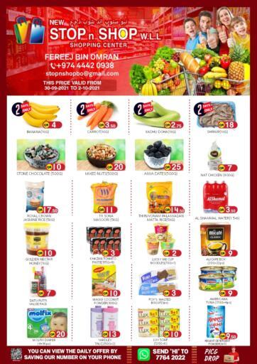 Qatar - Doha New Stop n Shop @Fereej Bin Omran offers in D4D Online. Weekend Offers. . Till 2nd October