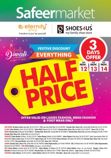 UAE - Ras al Khaimah Safeer Hyper Markets offers in D4D Online. Half Price.