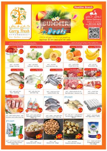 Qatar - Al-Shahaniya Carry Fresh Hypermarket offers in D4D Online. Muaither - Summer Deals. Muaither - Summer Deals Offers At Carry Fresh Hypermarket . Offers Are Valid Till 7th July. Hurry Up!. Till 7th July