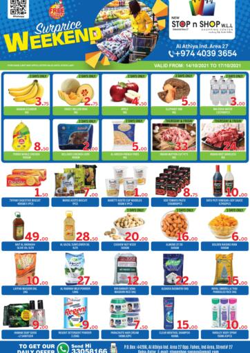 Qatar - Al Wakra New Stop n Shop @Al Athiya offers in D4D Online. Suprise Weekend. . Till 17th October