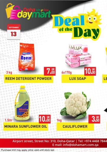 Qatar - Doha Doha Daymart offers in D4D Online. Deal Of The Day. . Only On 13th September