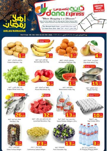 Qatar - Al Daayen Dana Express offers in D4D Online. Ahlan Ramadan. . Till 10th April