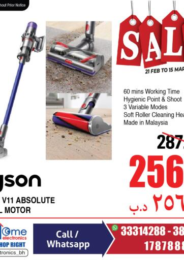 Bahrain Home Electronics offers in D4D Online. SALE!. . Till 15th March