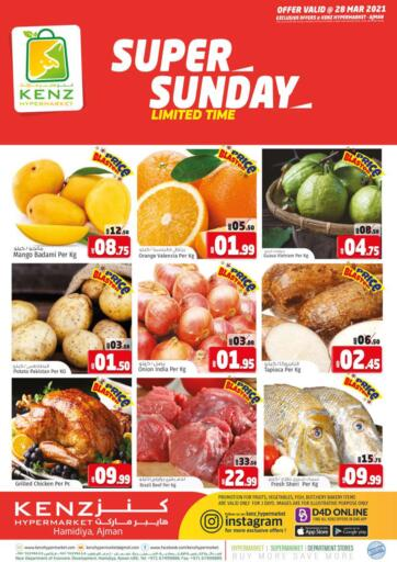 UAE - Sharjah / Ajman Kenz Hypermarket offers in D4D Online. Super Sunday. Super Sunday Offer Now Available At Kenz Hypermarket.Rush Now And Get Everything At Best Price.Offer Valid Only On 28th March 2021.  Enjoy Shopping!!!. Only On 28th March