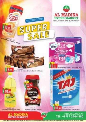 UAE - Fujairah Al Madina Supermarket LLC offers in D4D Online. Dibba, Fujairah. . Till 14th August