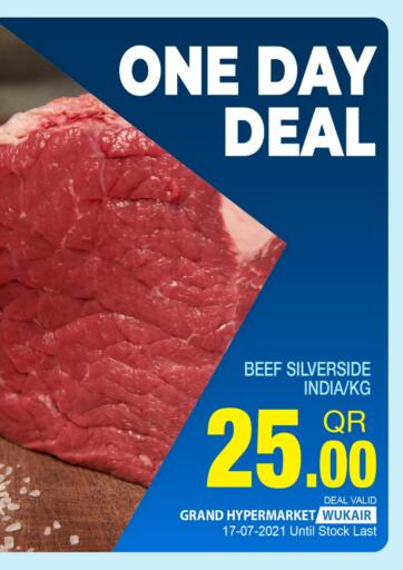 Qatar - Al-Shahaniya Grand Hypermarket offers in D4D Online. One Day Deal @ Wukair. . Only On 17th July