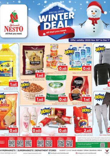 Kuwait Nesto Hypermarkets offers in D4D Online. Winter Deal. Shop Now From Your Nearest Nesto Hypermarket Store With Their Winter Deal Offer Available On Your Favorite Products Till 01st December 2020. Enjoy Shopping!!!. Till 1st December
