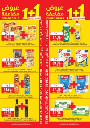 KSA, Saudi Arabia, Saudi - Al Khobar Tamimi Market offers in D4D Online. Combo Deals. . Till 15th December