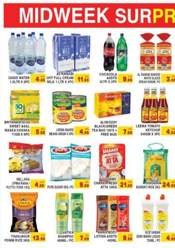 UAE - Sharjah / Ajman Azhar Al Madina Hypermarket offers in D4D Online. Midweek Surprice.