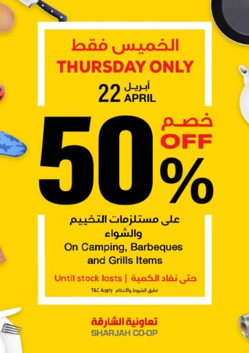 UAE - Fujairah Sharjah Co-Op Society offers in D4D Online. 50% OFF. . Only On 22nd April