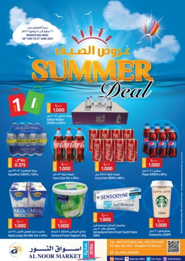 Bahrain Al Noor Market offers in D4D Online. Summer Deal. Don't miss! Al Noor Market offering you the Summer Deal. Get Offers on Groceries, Vegetables, Fruits, Diary and Frozen Products..   Hurry now!  Offer Valid Till 5th June. Enjoy your shopping !!!. Till 5th June
