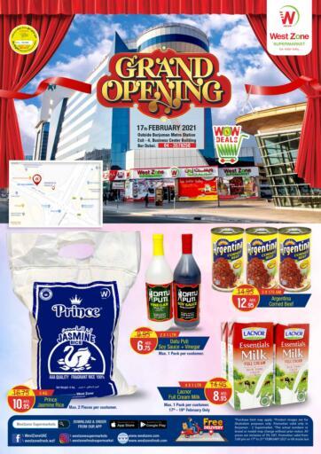 UAE - Dubai West Zone Supermarket offers in D4D Online. Grand Opening @Bur Dubai. . Until Stock Last