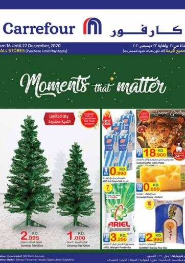 Kuwait Carrefour offers in D4D Online. Moments That Matter. . Till 22nd December