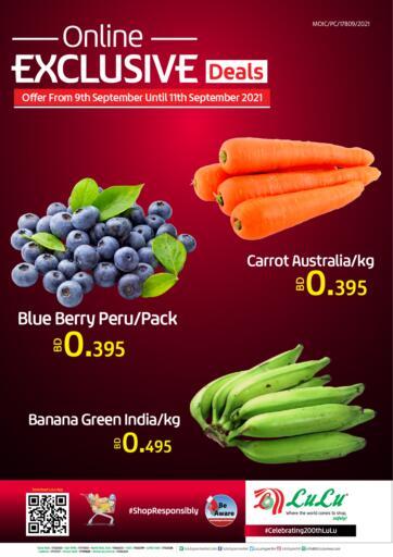Bahrain LuLu Hypermarket offers in D4D Online. Online Exclusive. . Till 11th September