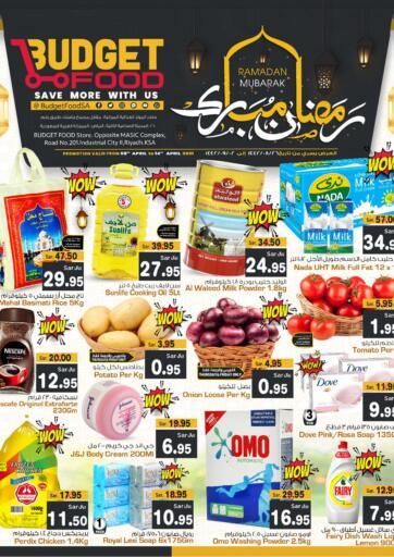 KSA, Saudi Arabia, Saudi - Riyadh Budget Food offers in D4D Online. Ramadan Mubarak. . Till 14th April