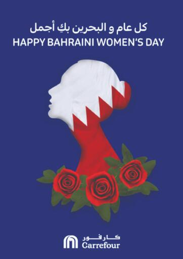 Bahrain Carrefour offers in D4D Online. Happy Bahraini Women's Day. Shop from Carrefour and get your products at unbelievable Prices During  Happy Bahraini Women's Day. Offer Valid Till 1st December. Enjoy Shopping!. Till 1st December