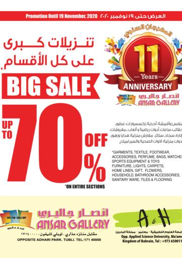 Bahrain Ansar Gallery offers in D4D Online. Big Sale up to 70% Off. Hurry Up!!! Surprises at Ansar Gallery. Offers