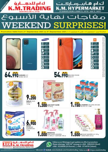 Oman - Muscat KM Trading  offers in D4D Online. Weekend Surprises!. Weekend Surprises! Offer Available @ KM Tranding.Offer Valid Till 4th September.Grab Yours..!!!!. Till 5th September