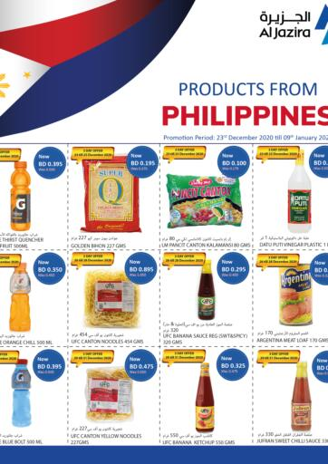 Bahrain Al Jazira Supermarket offers in D4D Online. Products From Philippines. . Till 9th January