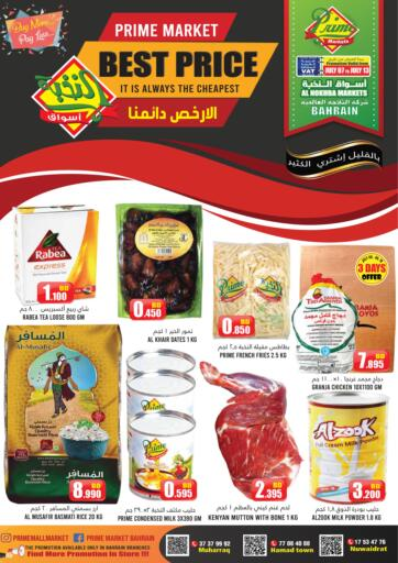 Bahrain Prime Markets offers in D4D Online. Best Price. Don't Miss Best Price at Prime Markets and Get Groceries, Dairy Products and Many More at Unbelievable Prices Till 13th July. Enjoy your shopping !!!. Till 13th July