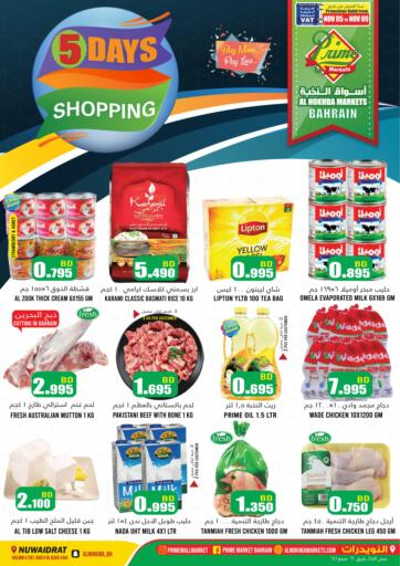 Bahrain Prime Markets offers in D4D Online. 5 Days Shopping. Don't miss this opportunity to get your favorite products at a lower price! 5 Days Shopping at Prime Markets. Get Offers on various products! Offer valid until 9th November 2020.  Enjoy your shopping !!!. Till 9th November