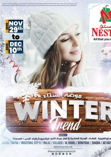 KSA, Saudi Arabia, Saudi - Al Khobar Nesto offers in D4D Online. Winter Trend ❄. Now you can get your daily products from your favorite brands during 'Winter Trend' at Nesto Stores! This offer is only valid Until 10th December.. Till 10th December