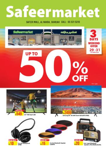 UAE - Ras al Khaimah Safeer Hyper Markets offers in D4D Online. Up To 50% Off.