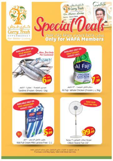 Qatar - Al-Shahaniya Carry Fresh Hypermarket offers in D4D Online. Special Deals. . Until Stock Lasts