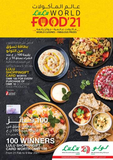 Oman - Salalah Lulu Hypermarket  offers in D4D Online. World Food '21. . Till 9th March
