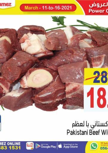 UAE - Abu Dhabi Aswaq Ramez offers in D4D Online. Power Offers. . Till 16th March