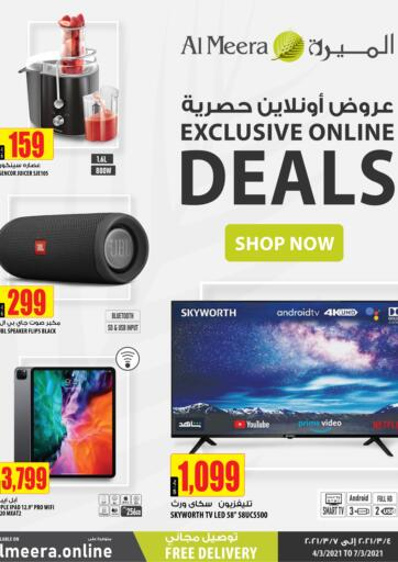 Qatar - Doha Al Meera offers in D4D Online. Exclusive Deals. Exclusive Deals  Offers Are Available At Al Meera. Offers Are Valid Till  07th March.  Enjoy Shopping!!!. Till 7th March