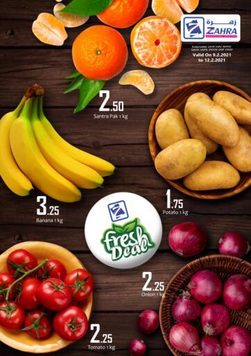 Qatar - Doha Zahra Shopping offers in D4D Online. Fresh Deal. . Till 13th February