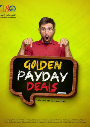 Bahrain Y.K. Almoayyed & Sons ( Electronics) offers in D4D Online. Golden Payday Deals. Rush To Y.K. Almoayyed & Sons ( Electronics) And Get Your Products at the Golden Payday Deals. Valid Until 06th December.. Enjoy Shopping!. Till 6th December