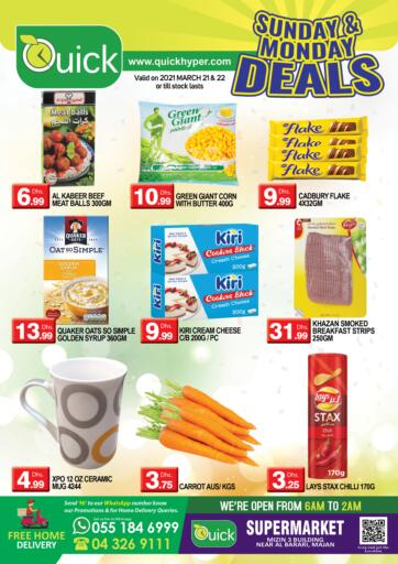 UAE - Sharjah / Ajman Quick Group offers in D4D Online. Sunday & Monday Deals. Sunday Monday Deals Available  At Quick Group.Choose Now At Best Price Before 22nd March 2021.  Enjoy Shopping!!!. Till 22nd March