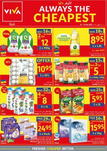 UAE - Dubai Viva Supermarket offers in D4D Online. Always The Cheapest. . Till 16th February