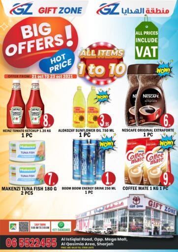 UAE - Sharjah / Ajman Gift Zone offers in D4D Online. Big Offers. . Till 23rd October