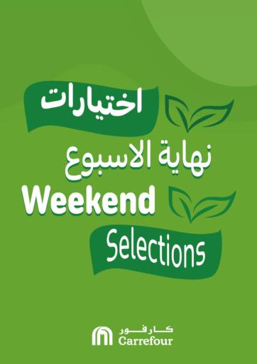 Bahrain Carrefour offers in D4D Online. Weekend Selections. Take advantage of Weekend Selections and buy your  products at the best prices from Carrefour!. This offer is valid Till 11th September.. Enjoy Shopping!!!. Till 11th September
