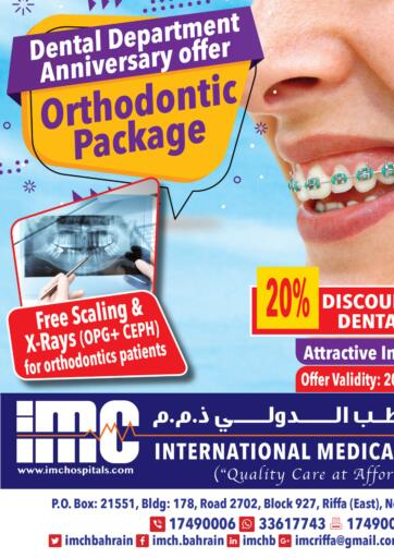 Bahrain International Medical Centre offers in D4D Online. Anniversary Offer. The Dental Department at International Medical Centre provides an amazing Anniversary Offer. Valid Till 31st March. Get Yours Soon!. Till 31st March