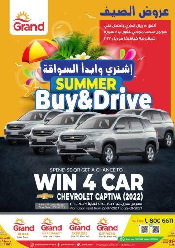 Qatar - Al-Shahaniya Grand Hypermarket offers in D4D Online. Buy & Drive. . Till 29th September