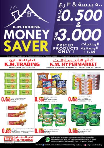 Oman - Muscat KM Trading  offers in D4D Online. Money Saver. . Till 6th February
