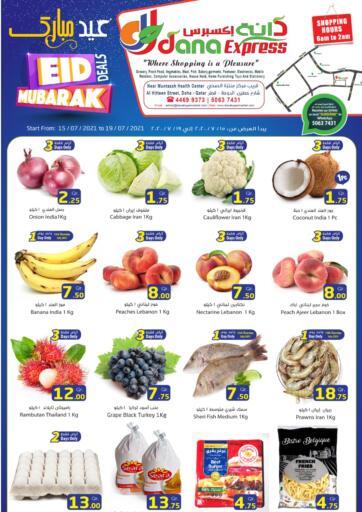 Qatar - Al-Shahaniya Dana Express offers in D4D Online. Eid Mubarak Deals. . Till 19th July