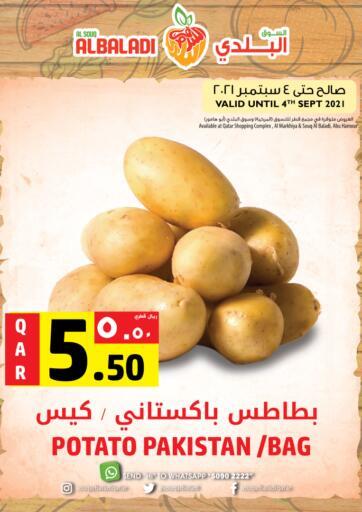 Qatar - Doha Al Baladi Group offers in D4D Online. WEEKEND DEALS FRUITS & VEGETABLES. . Till 4th September