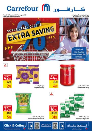Egypt - Cairo Carrefour  offers in D4D Online. Extra savings. Extra savings Offers Availble At Carrefour. Offer Valid Till 11th August. .Hurry Up!!. Till 11th August